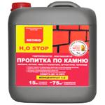 Гидрофобизатор, пропитка по камню Neomid h2o STOP