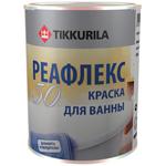 Краска для ванны Tikkurila Reaflex 50