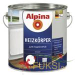 Эмаль для радиаторов Alpina Heizkoerper
