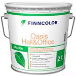 Краска для стен и потолков Finncolor Oasis Hall Office