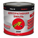 Декоративная эмаль Poli-R (серебряная)