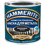 Краска по металлу Hammerite с молотковым эффектом
