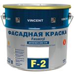 Фасадная краска Vincent F-2 Fasacryl