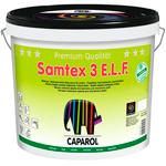 Интерьерная краска Caparol Samtex 3