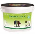 Интерьерная краска Caparol Samtex 7