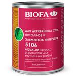 Краска для внутренних работ Biofa 5106 Aqualux