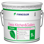 Краска для стен и потолков Finncolor Oasis Kitchen Gallery
