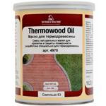 Масло для термодревесины Thermowood Oil Borma Wachs