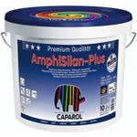 Фасадная краска Caparol AmphiSilan-Plus