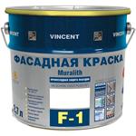 Фасадная матовая краска Vincent F-1 Muralith