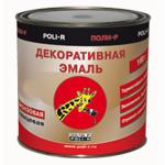 Декоративная эмаль Poli-R (бронзовая)
