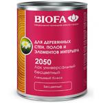 Универсальный глянцевый лак для дерева Biofa 2050