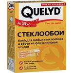 Клей Quelyd Стеклообои